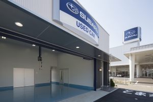 静岡スバル自動車株式会社 カースポット清水