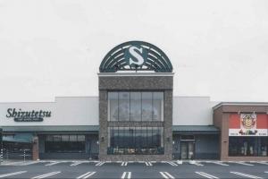 掛川ショッピングセンター