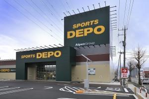 SPORTS DEPO甲府昭和インター店